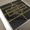 Maharaja Mix Vol. 2