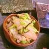 塩昆布で簡単♪柚子白菜