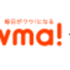 【Wowma! for au】ポイント+17倍の大盤振る舞い中!!5,000円クーポン配付中!!