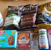 【食品】iHerb(アイハーブ)での購入品を紹介するよ♪【3回目】