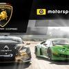 Lamborghini Squadra CorseがMotorsport.tvで専用チャンネルを立ち上げ