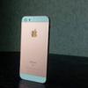 ソフトバンクiPhone6からiPhoneSEとDMMモバイルに乗り換え 2.iPhoneSE購入編