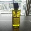 茶ノ実油で作ったサラツヤ髪オールインワンシャンプー|子どもから大人までダメージヘアを健やかに