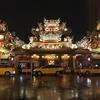 【台北:準備編】レオフーホテル(六福客棧)を中心にした2泊3日の台湾旅行記