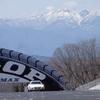 【サーキットインプレ】高速コーナーの気持ちよさを存分に堪能できる素晴らしいコース ~スポーツランドSUGO~