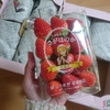 【ふるさと納税】佐賀県武雄市からいちごが届きました。