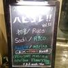 Ruca 『ハピコレ!! Vol.55』 @六本木morph Tokyo 2016/12/01