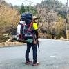 「登山」もしくは「撮影登山」用のザック選び、一体大きさどうすんの。(2019年追記)