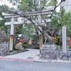 京都 縁切り神社