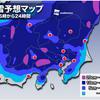 国交省が『大雪に対する緊急発表』!!不要不急の外出は控えて!!