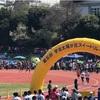 第5回宇治太陽が丘スイートリレーマラソン〜楽しく真剣に走りました〜