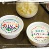 バターコーヒーに初挑戦☕満腹感がすごい【NATSUKIのつぶやき】
