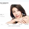 竹内結子さん死去 竹内結子 オフィシャル・ウェブサイト -Yuko Takeuchi Official Web Site -女優 映画、舞台でも活躍 ご冥福をお祈りします