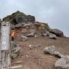 火口と紅葉を同時に楽しめる『安達太良山』ロープウェイを利用して初心者でも楽々登山可能!