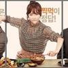 ごはん行こうよ シーズン2 ★3.5 (tvN 2015.4.6-6.2)