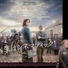 """<span itemprop=""""headline"""">映画「人生はシネマティック!」(2017)</span>"""