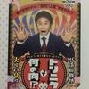 朝日放送グループホールディングス(株)の株主優待
