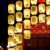 祇園祭後祭り