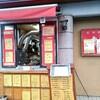 冬の和歌山出張と唐揚げ店巡り😋