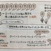 給料の使用は計画的に!!!!よく使われるn進数について!!!!!