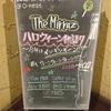 The Mirraz「ハローウィンウィン物語7~今年はギンギンギーン!!!!!!君へウィーンウィーンウィーン!!!!!!2018~」(2018.10.27) 感想