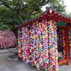 【八坂庚申堂】可愛いカラフルな「くくり猿」で写真映え!清水寺や八坂の塔へ散策も♪