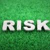リスク回避ではなくリスク耐性を高める