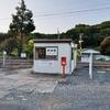姫新線:坪井駅 (つぼい)