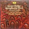 アバド シカゴ交響楽団 6/8 マーラー:Sym.5