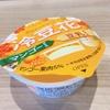 スーパーで買える☆台湾の定番スイーツ豆花(トウファ)風のアイス!【レビュー】