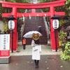 【愛宕神社】諦めない心で登る出世の階段