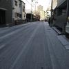 仙台は道路は所々が凍っていてラン中滑りそうです。(トレランシューズ買ってみました)