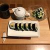 海苔巻き食べたい    2/13   水曜    夜