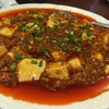 孤独のグルメでも絶賛! 池袋『中国家庭料理 楊』でヒリヒリ美味!