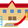 【特別児童扶養手当】子どものためのお金と手当【就学奨励費】