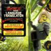これでようやく読める! レゴ ニンジャゴーの「ひみつ文字」翻訳機