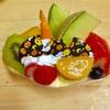 畑田本舗のハロウィンケーキ
