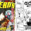 月刊ヒーローズ1月号発売!『ひるねぶる。』8・9話一挙2話掲載