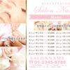 【ネイルチラシ作成】ネイルサロン料金表|リラクゼーションサロンリーフレット・パンフレット印刷