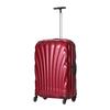 世界も認めた市場最強・最軽量のスーツケース、サムソナイトのコスモライト