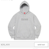 "supreme week1  "" KAWS Chalk Logo Hooded Sweatshirt """