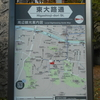 秋の京都散策記② 初秋の京都へ向かうのは新幹線より安い飛行機(ANA)で