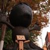 札幌市 定山渓「足つぼの湯」を見守るかっぱさん