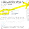【朗報】50kg痩せた自炊ダイエットレシピ本がAmazon読み放題対象に復活!