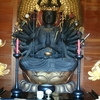 2017年8月の仏像拝観リスト
