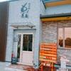 佐賀の太良町でランチ。もと茶庵。