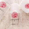 coyori3点トライアルセットの詳細レビュー!化粧水・美容液・クリームの使い方や使用感は