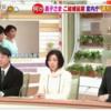 眞子さまの婚約延期、今まで週刊誌報道を無視していたテレビ新聞が・・
