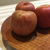 りんごのお土産
