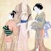 円山応挙とコートルード美術館展